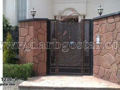 1236-A درب ورودی ساختمان