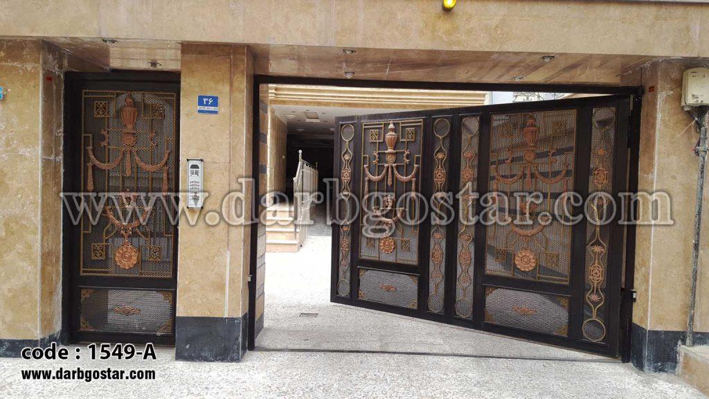 1549-A درب یک لنگه باز شو