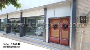 1743-D درب گستر سازنده درب