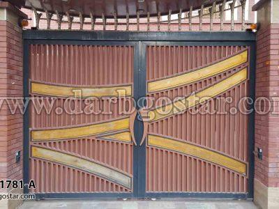 1781-A درب فلزی طرح چوب