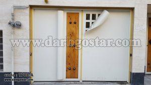 1788-A درب خاص (درب گستر)