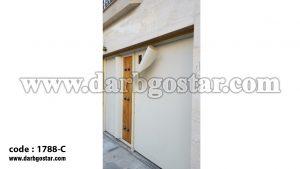 1788-C درب خاص (درب گستر)
