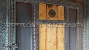 1789-B درب خاص (درب گستر)