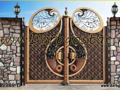درب خاص و جالب کد درب 5389-D