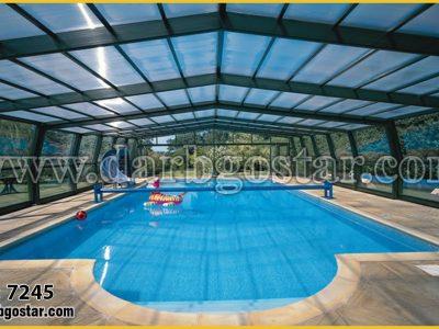 7245 پوشش سقف استخر