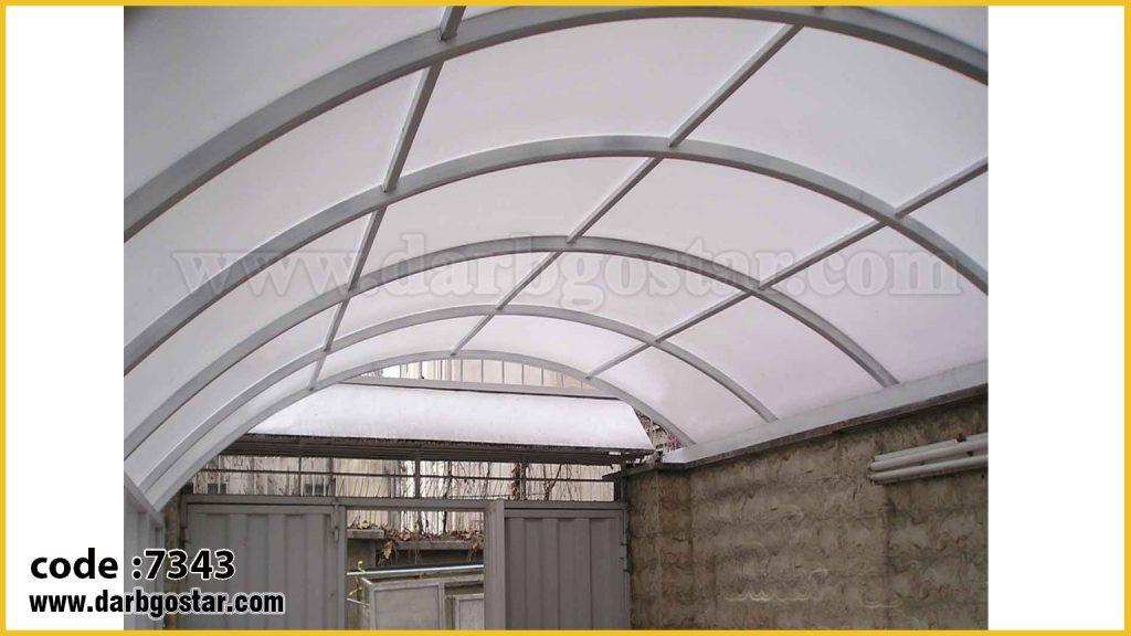 7343 پوشش سقف با پلی کربنات