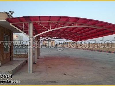 پوشش سقف پارکینگ کد 7601