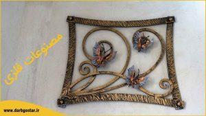 تابلو فلزی قاب پروانه