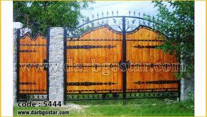 درب باغ درب گستر درب کد 5444
