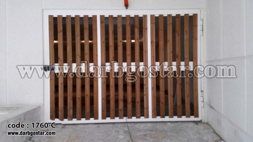 1760-C درب تلفیقی فلزی و چوب