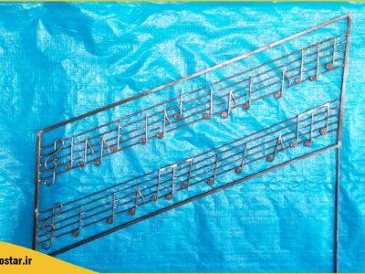 نوت موزیک (1)