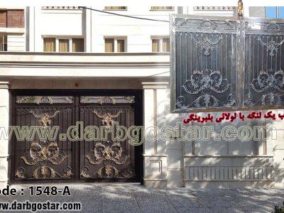 1548-A درب یک لنگه باز شو