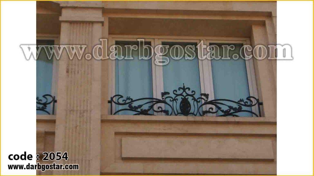 2054 حفاظ پنجره فرفورژه