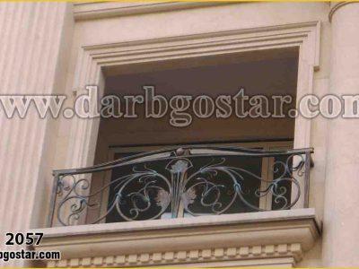 2057 حفاظ بالکن و پنجره