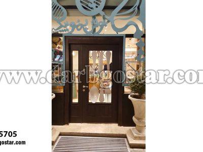 درب رستوران بهزاد کد درب 5705