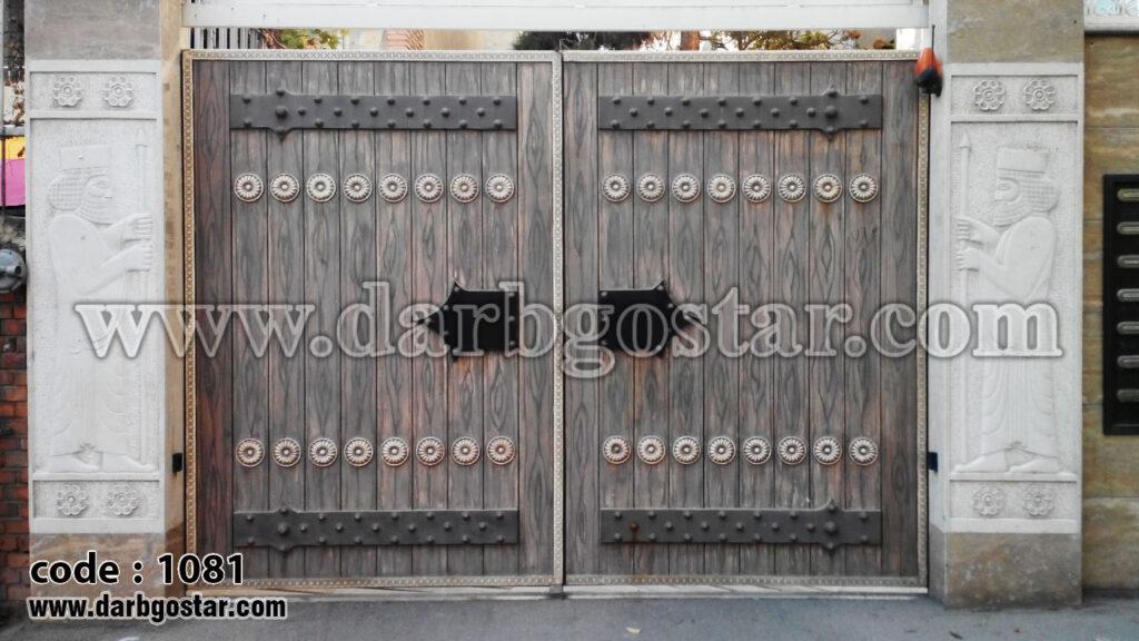 درب فلزی طرح چوب کد درب 1081